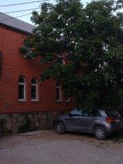 Гостевой дом , улица Пушкина на 5 номеров - Фотография 1