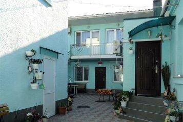 Гостевой Дом, улица Леси Украинки на 4 номера - Фотография 1