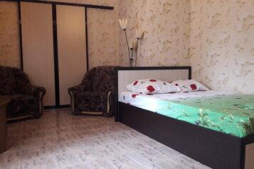 1-комн. квартира, 26 кв.м. на 4 человека, Красноармейская улица, 25, Евпатория - Фотография 1