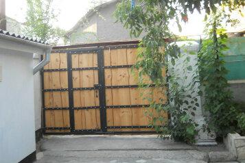 Номера в частном секторе, улица Шевченко на 5 номеров - Фотография 2