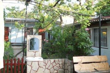 Номера в частном секторе, улица Шевченко на 5 номеров - Фотография 4