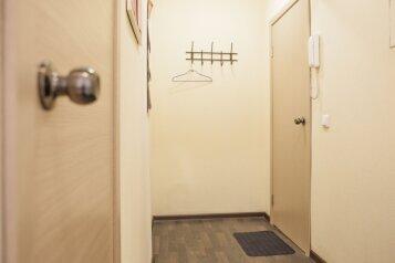 1-комн. квартира, 35 кв.м. на 2 человека, проспект Ленина, 37, Петрозаводск - Фотография 4
