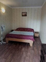 Гостевой дом, улица коммунистическая на 7 номеров - Фотография 3