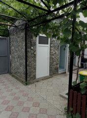 Гостевой дом, улица коммунистическая на 7 номеров - Фотография 4