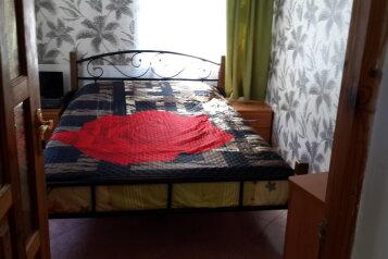 Дом, 50 кв.м. на 4 человека, 2 спальни, улица Чкалова, Феодосия - Фотография 3