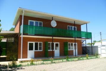 Гостиница, Комсомольская улица, 44 на 5 номеров - Фотография 2