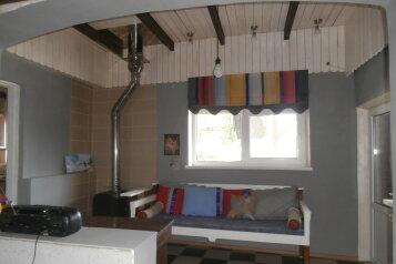 Дом, 25 кв.м. на 3 человека, 1 спальня, улица Изергина, 18, Алупка - Фотография 1