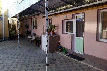 Дом, 40 кв.м. на 2 человека, 1 спальня, улица 13 Ноября, Евпатория - Фотография 1