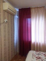 1-комн. квартира, 30 кв.м. на 3 человека, Партизанская улица, 4, Лазаревское - Фотография 3