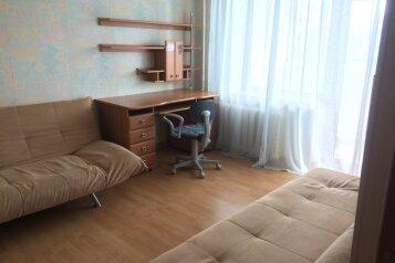 4-комн. квартира, 80 кв.м. на 8 человек, Ленинградская улица, 5, Ялта - Фотография 4