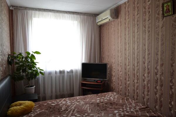 3-комн. квартира, 60 кв.м. на 6 человек