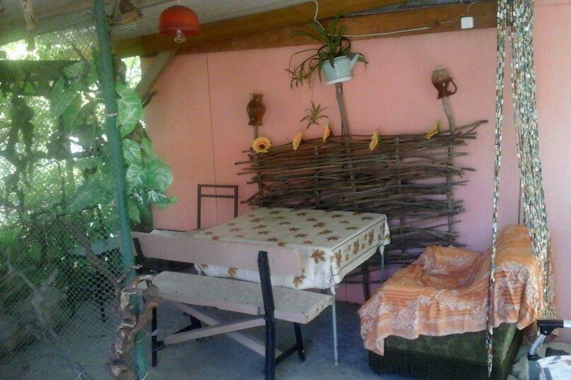 """Гостиница """"На Яблоневой """", Яблоневая, 3 на 5 комнат - Фотография 2"""