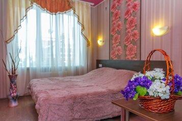 2-комн. квартира, 40 кв.м. на 3 человека, Солнечная улица, Краснодар - Фотография 1