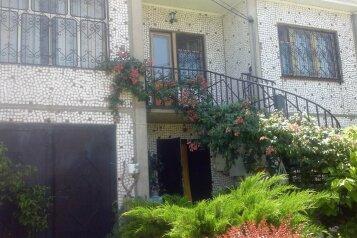 Частный дом, Яблоневая на 5 номеров - Фотография 1