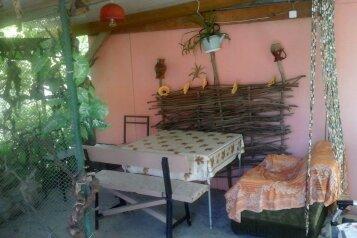 Частный дом, Яблоневая на 5 номеров - Фотография 2