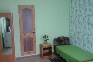 Частный дом, Яблоневая на 5 номеров - Фотография 3