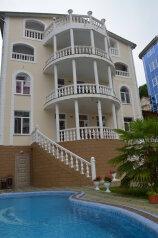 Гостевой дом, улица Гайдара на 16 номеров - Фотография 2