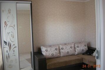 Отдельная комната, Юсуповский, Мисхор - Фотография 4