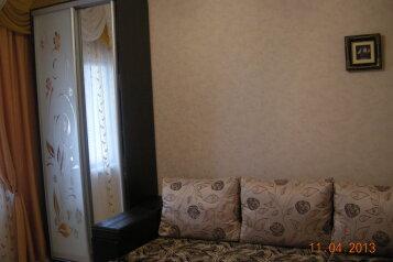 Отдельная комната, Юсуповский, Мисхор - Фотография 1