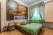 """Гостевой дом """"Фламинго"""", Горная улица, 18 на 17 комнат - Фотография 57"""