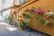 Гостевой дом, Горная улица на 17 номеров - Фотография 69
