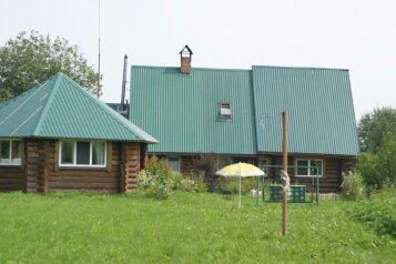 Дом, 70 кв.м. на 5 человек, 2 спальни, Дроздово, 10, Осташков - Фотография 2