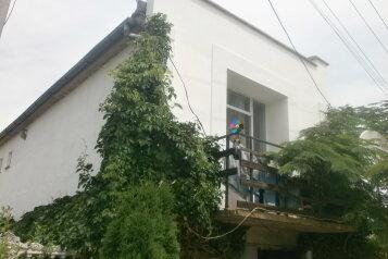 Дом под ключ, 70 кв.м. на 5 человек, 1 спальня, улица Шевченко, Коктебель - Фотография 1