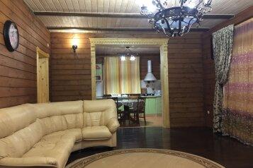 Гостевой Дом , улица Ленина, 149А на 4 комнаты - Фотография 1