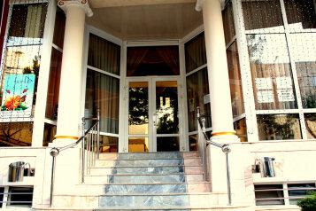 Гостевой дом, Терская улица, 52 на 29 комнат - Фотография 1