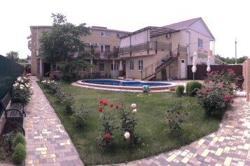 Гостевой дом, Набережная улица, 35к на 12 номеров - Фотография 1