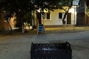 Гостиница, улица Горького, 9к1 на 2 номера - Фотография 2