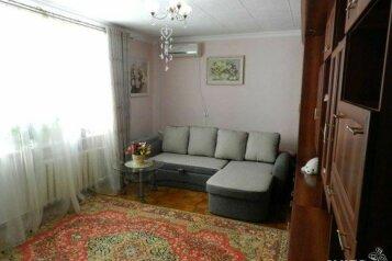 2-комн. квартира, 50 кв.м. на 6 человек, улица Кошевого, 24, Дивноморское - Фотография 2