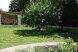 Гостевой дом, Лесная на 5 номеров - Фотография 22