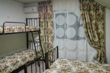 Гостевой дом, Нижнесадовая улица, 242 на 3 номера - Фотография 4