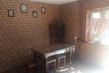 Дом, 90 кв.м. на 10 человек, 4 спальни, Полевая улица, 17, Витязево - Фотография 4