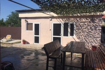Дом, 90 кв.м. на 10 человек, 4 спальни, Полевая улица, Витязево - Фотография 1
