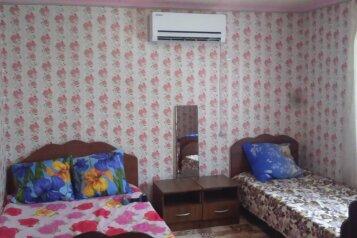 Садовый домик.2 отдельных номера  , Калинина, 5 на 2 номера - Фотография 2