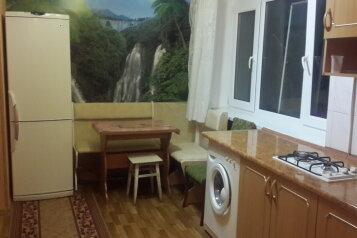 2-комн. квартира, 42 кв.м. на 5 человек, проспект Ленина, 19, Евпатория - Фотография 2