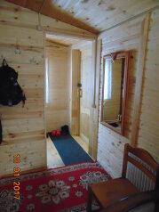 Гостевой дом-баня, 80 кв.м. на 6 человек, 2 спальни, Васильевская улица, Суздаль - Фотография 4