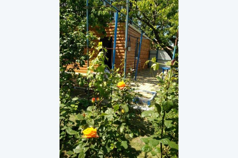 Дом, 70 кв.м. на 8 человек, 2 спальни, Кавказская улица, 14, Ейск - Фотография 1
