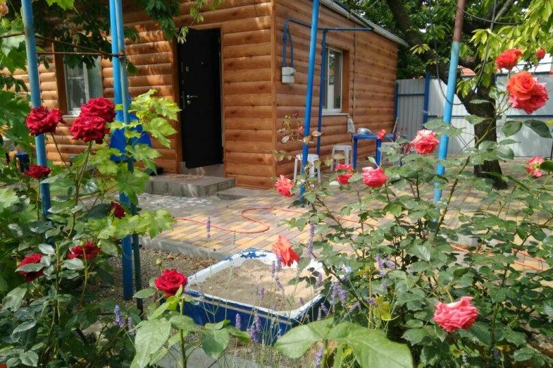 Дом, 70 кв.м. на 8 человек, 2 спальни, Кавказская улица, 14, Ейск - Фотография 4