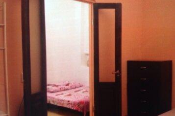 Дом в Абхазии, улица Басария на 1 номер - Фотография 1