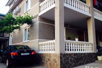 """Мини-отель ( гостевой дом """" Лидия""""), Виноградная, 149 на 7 номеров - Фотография 2"""