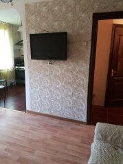 3-комн. квартира, 50 кв.м. на 8 человек, улица Некрасова, Евпатория - Фотография 2