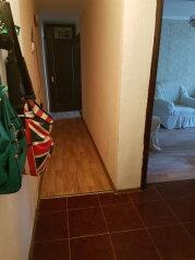 3-комн. квартира, 50 кв.м. на 8 человек, улица Некрасова, Евпатория - Фотография 4