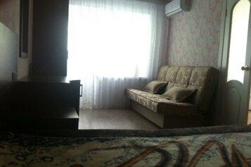 1-комн. квартира, 27 кв.м. на 4 человека, Спортивная улица, 11, Кабардинка - Фотография 1