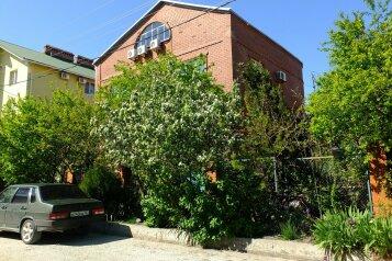 Гостиница, улица Ботылева на 12 номеров - Фотография 1