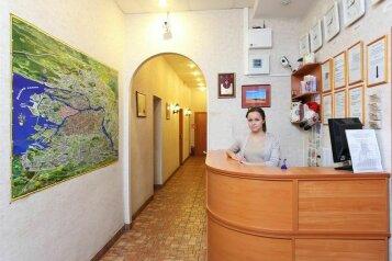 Эконом-отель, улица Рубинштейна, 38 на 10 номеров - Фотография 1