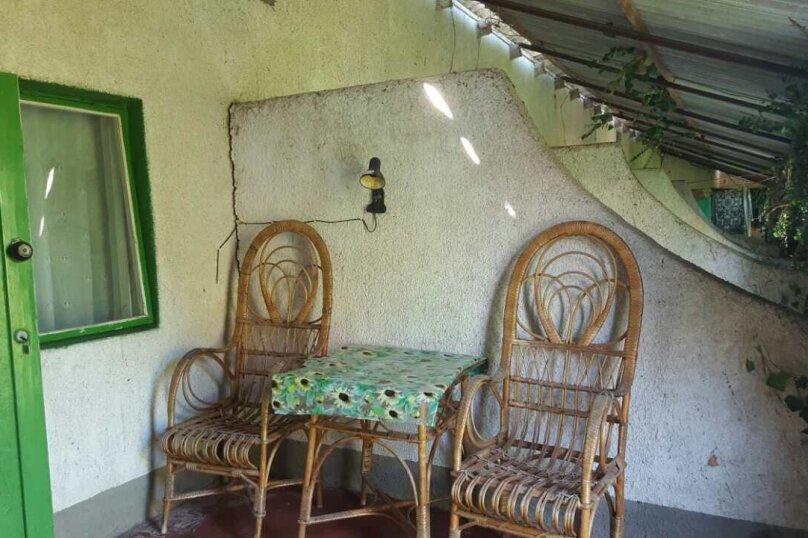 Райский уголок, Молочный переулок, 12 на 6 номеров - Фотография 23