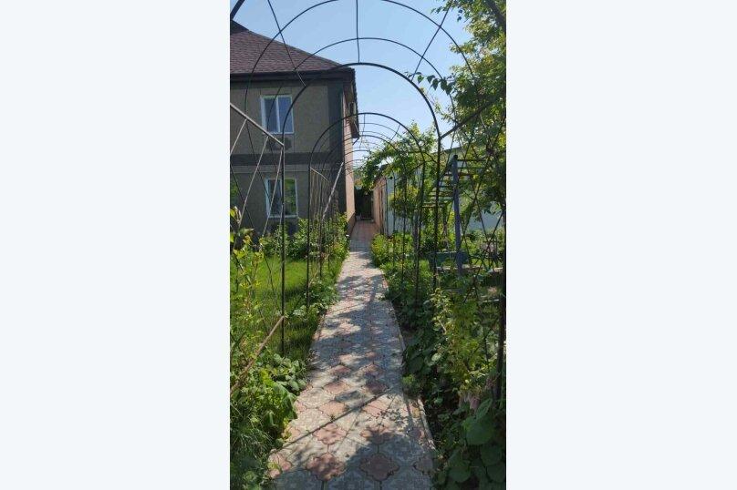 Райский уголок, Молочный переулок, 12 на 6 номеров - Фотография 25